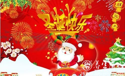 2012美容美发店圣诞节促销祝福短信盘点