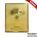 盛凯元背部滋养膜(40g/袋*10袋/盒)