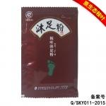 桉叶沐足粉(10g/袋×90袋/套)(福礼装)