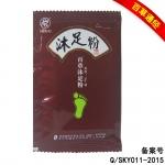 百草沐足粉 (10g/袋×90袋/套)(福礼装)
