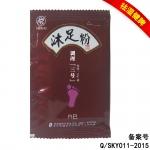 祛湿健脾(三号沐足粉)10g/袋×90袋/套(福礼装)