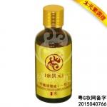 平衡调理油(一号木元素) 50ml/瓶