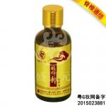 背部按摩油(50ml/瓶)