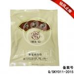 修复泡浴粉(120g/袋)